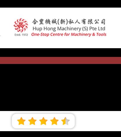 Hup Hong review register trademark