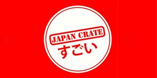 Logo Client Japan Crate