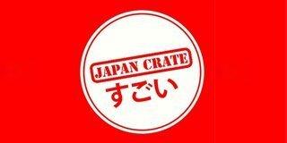 Logo Client Japan Crate