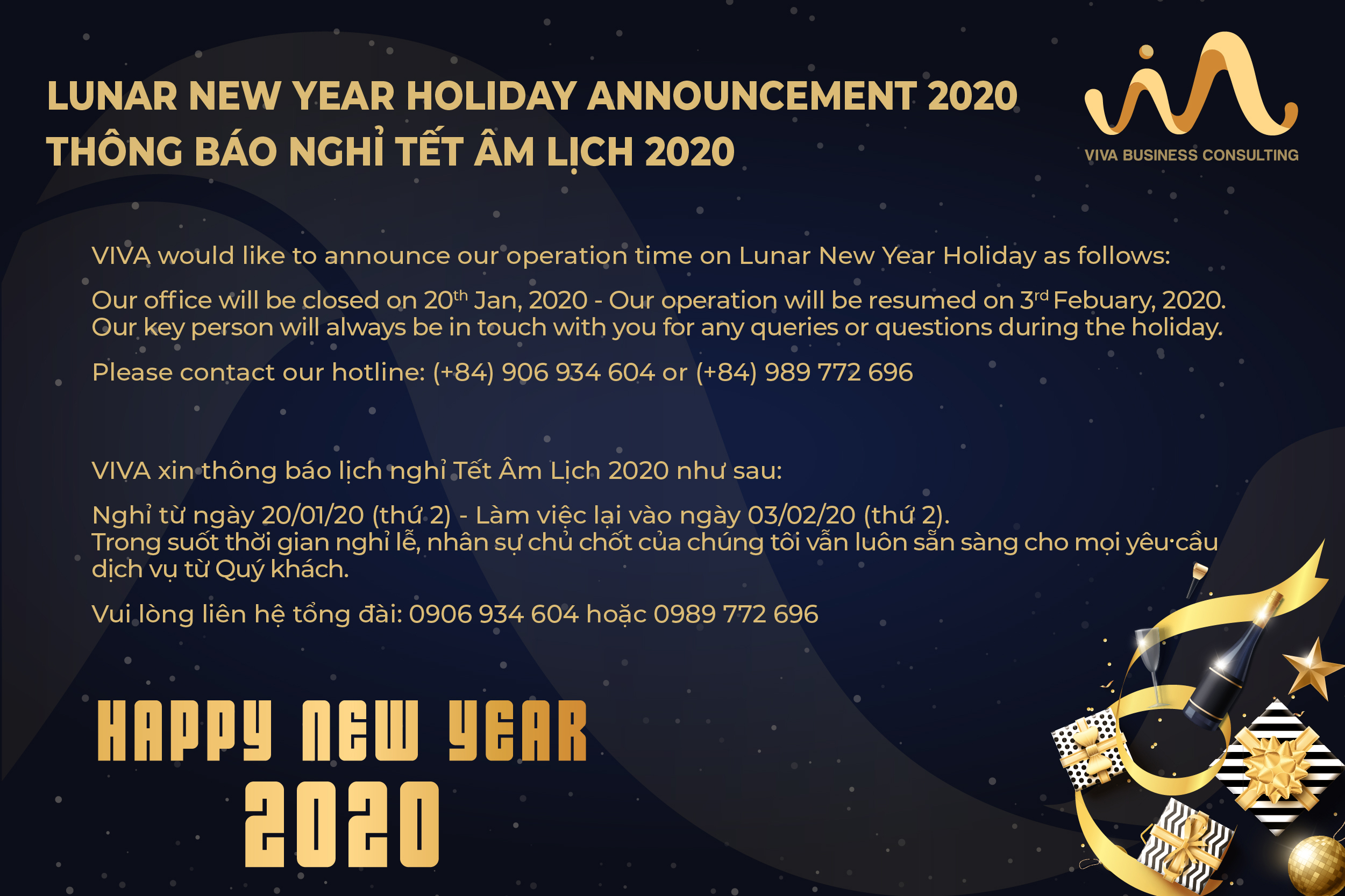 Lunar new year announcement 2020