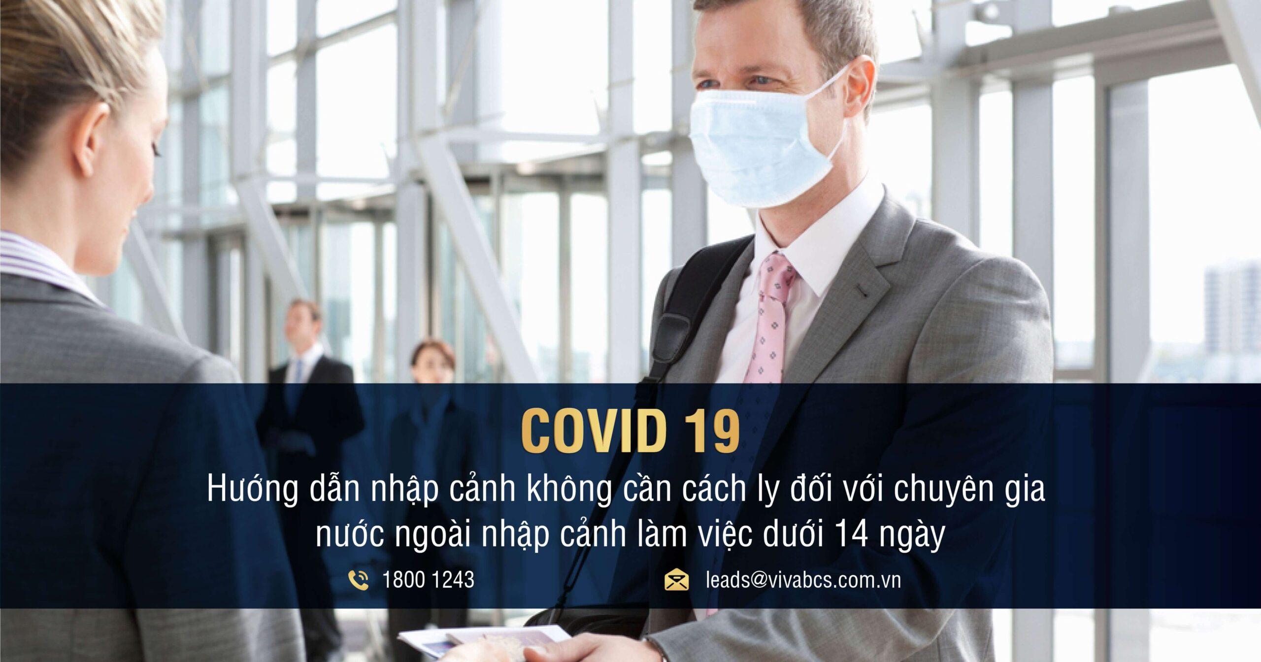 Nhập cảnh đối với người nước ngoài vào Việt Nam làm việc dưới 14 ngày