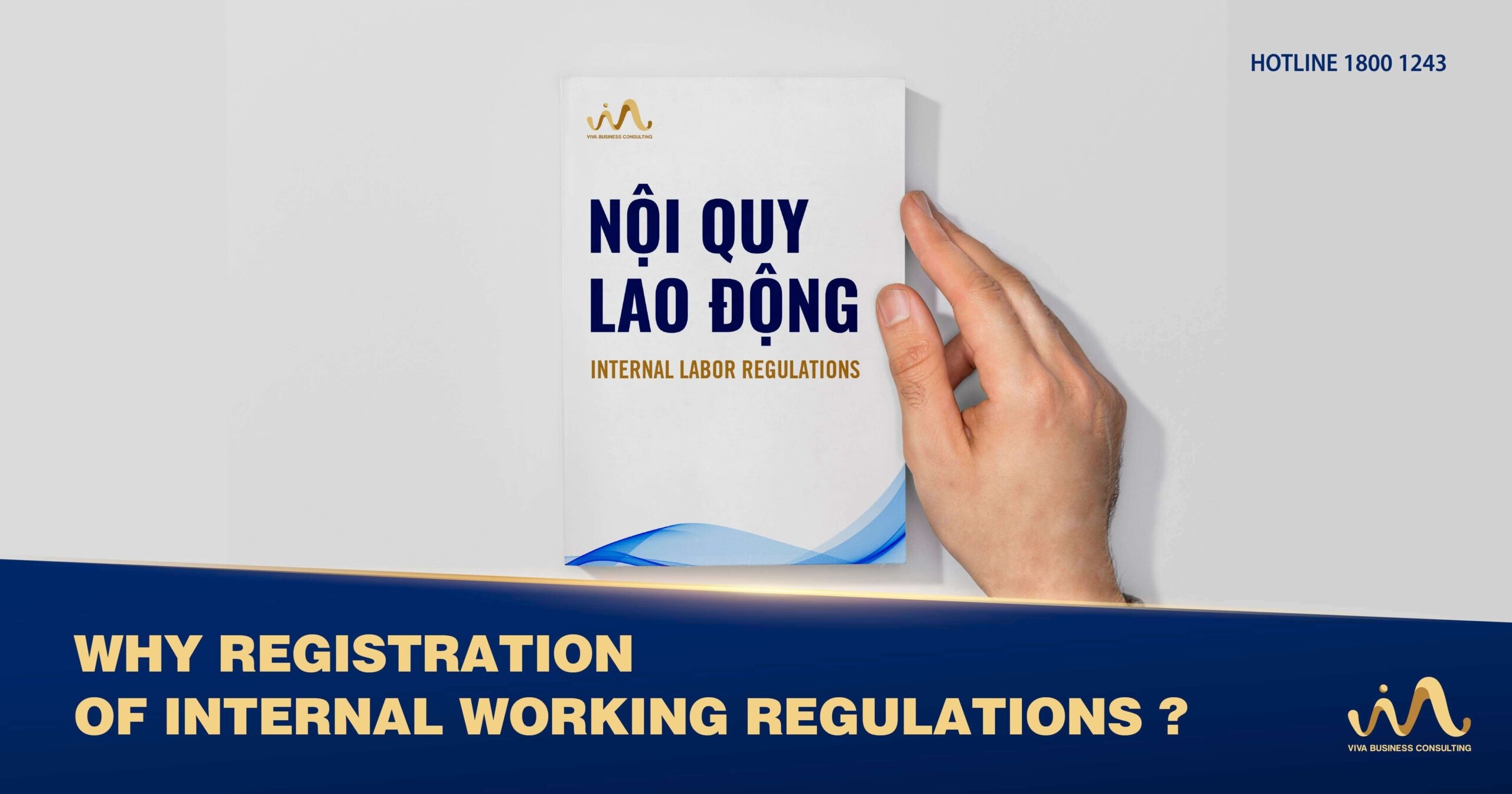 Registration of internal working regulations