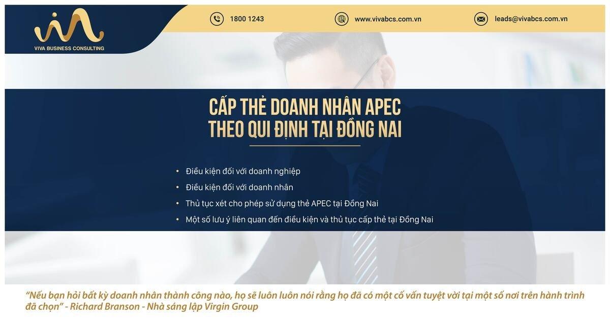 Qui định về cấp thẻ doanh nhân APC tại tỉnh Đồng Nai